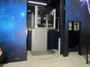 Plateforme élévatrice (Space Camp)