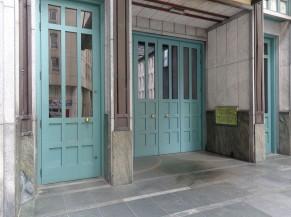 Portes d'entrée principale et alternatives